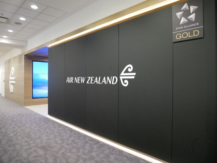 シドニー国際空港 ニュージーランド航空ラウンジの入り口。