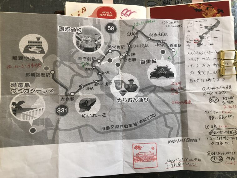 那覇観光のためのマップ